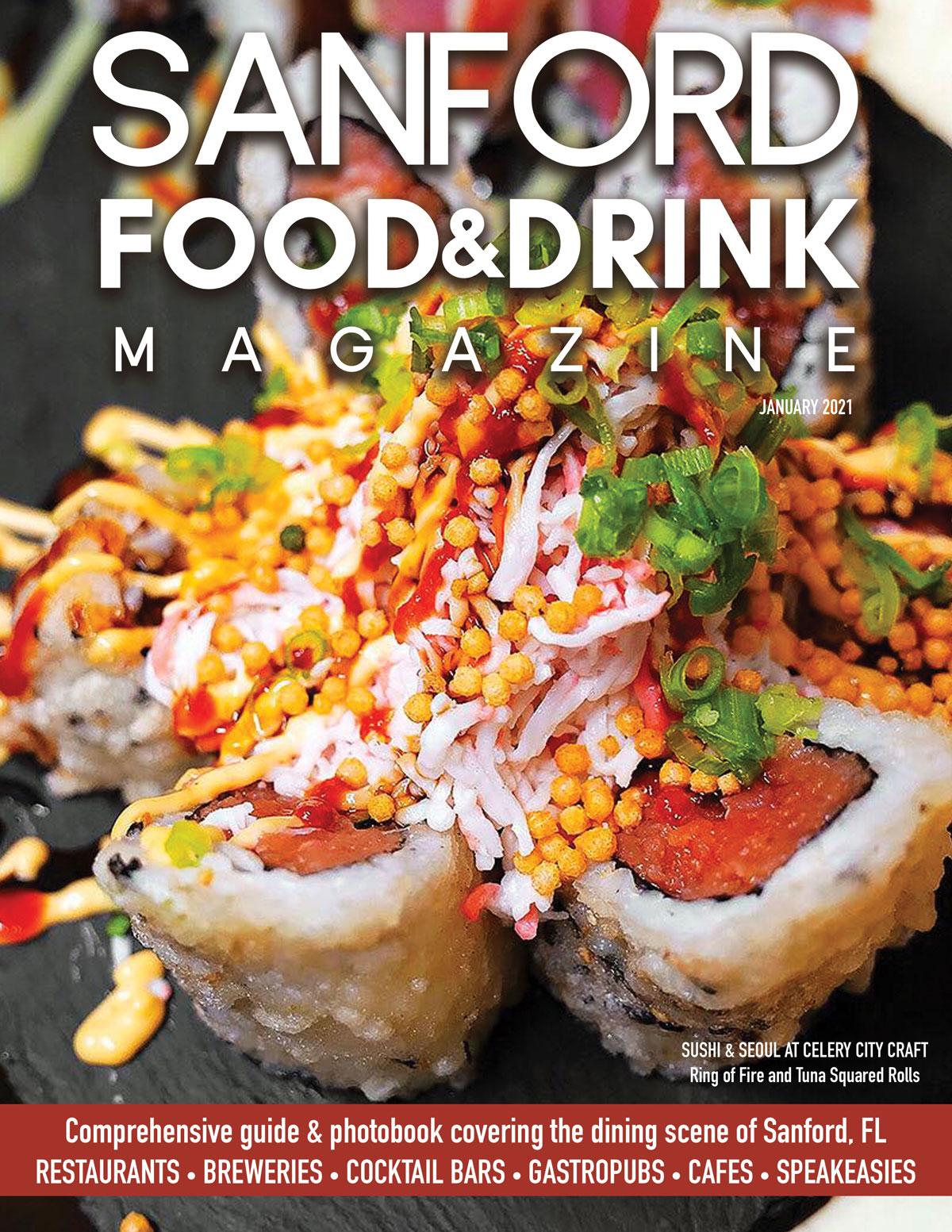 Sanford Food & Drink Magazine